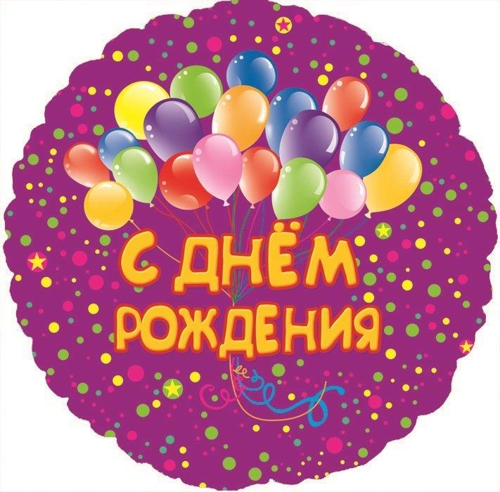 Картинки с днем рождения дуняша