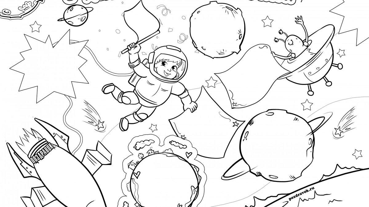 Картинки, открытки ко дню космонавтики для школьников