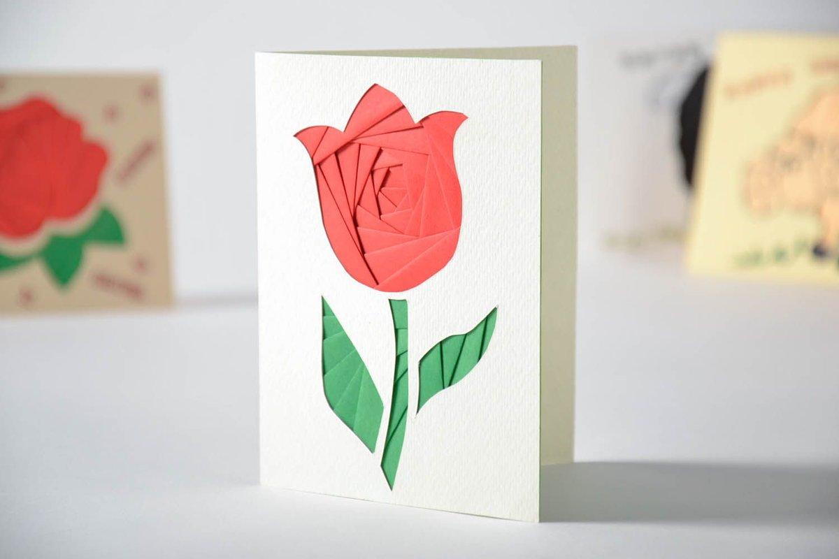 Красивые открытки с цветной бумаги, открытка