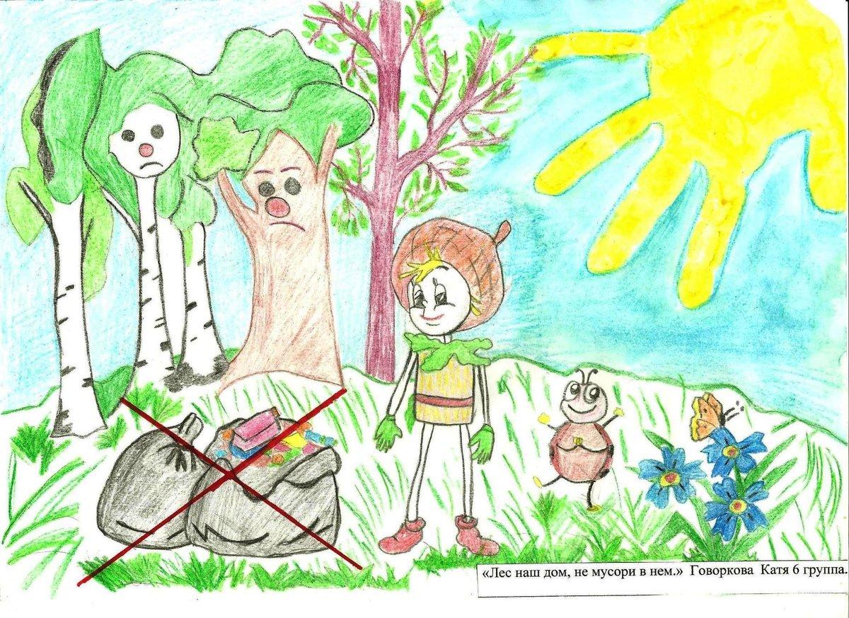 картинки на тему экология весной лафайет этот