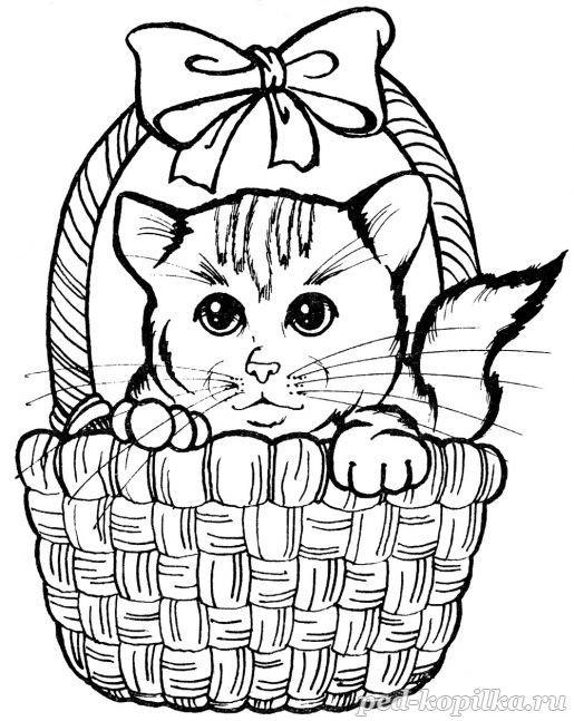 «Раскраска: милый котенок в корзинке » — карточка ...