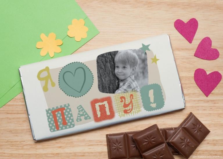 открытка папе с днем рождения от дочери своими руками 10 лет штукатурки фасадные