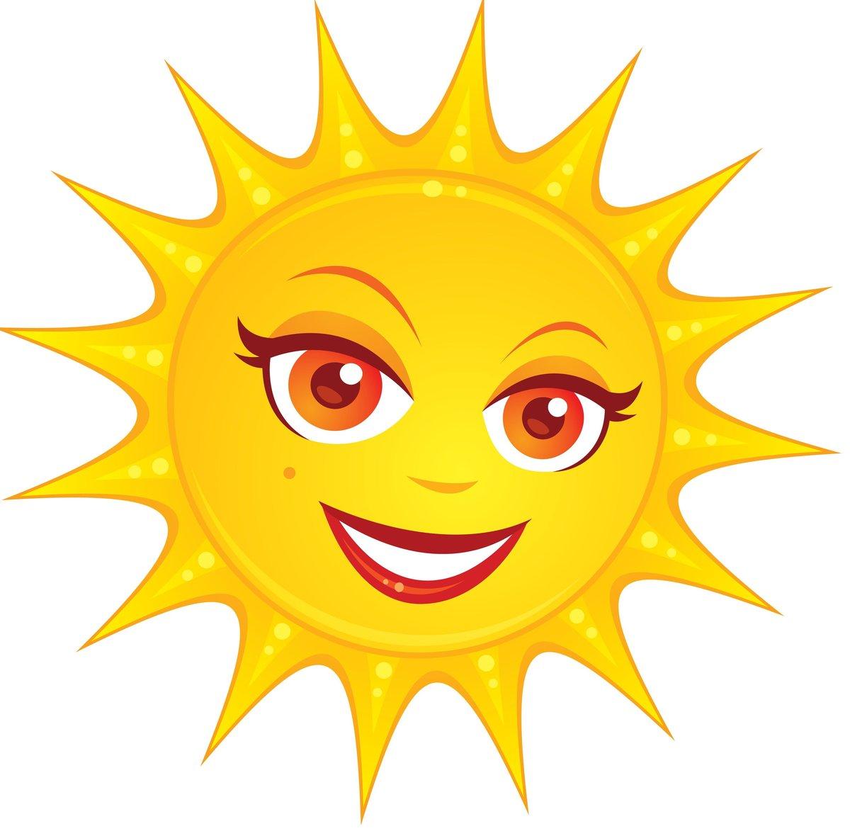 Картинки солнышко с улыбкой