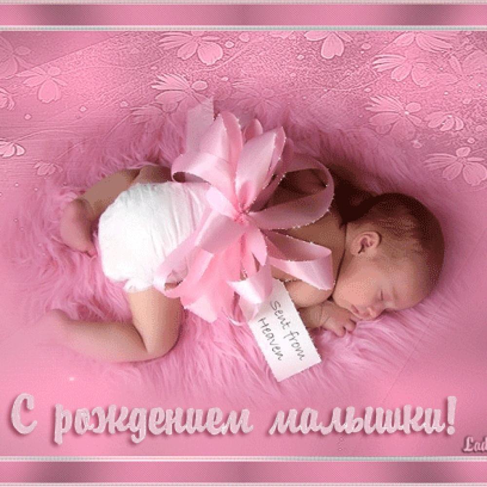 Открытка с рождением дочери вики