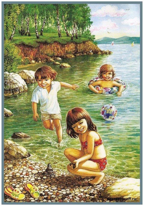 Лето картинки для детей в детском саду, сделать открытку