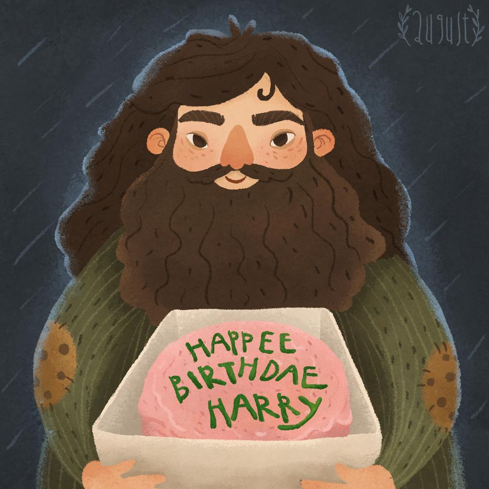 Днем, открытки с днем рождения гарри