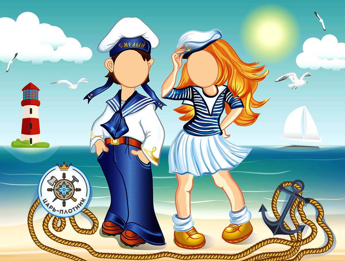 Прикольные открытки на морскую тему, картинки