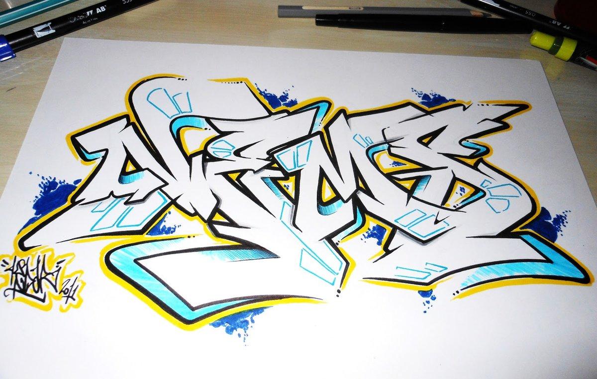 рисовать граффити на бумаге карандашом картинками правильно