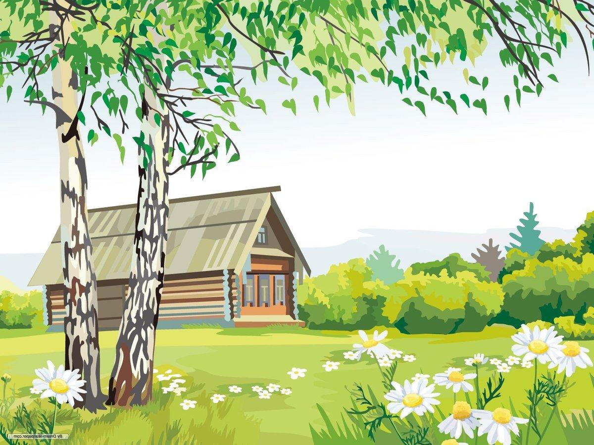 Береза и дом картинки для детей