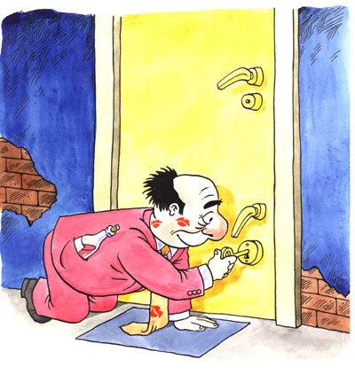 Смешные двери рисунки