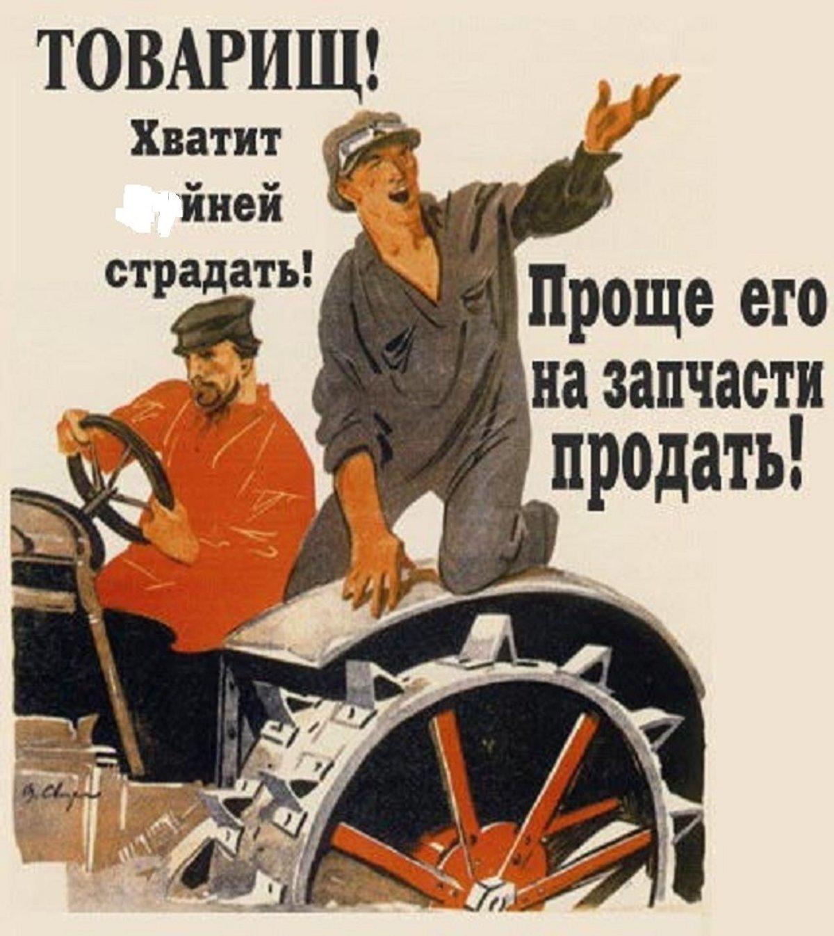 Плакат юмор про работу