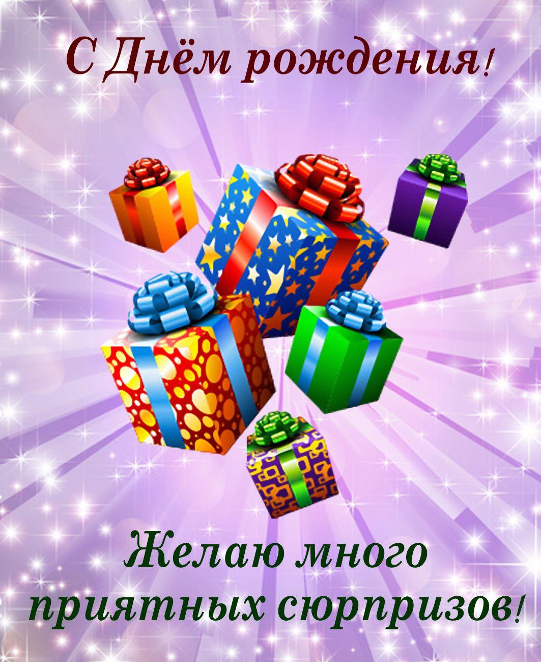 Поздравление прикольное с днем рождения одноклассникам