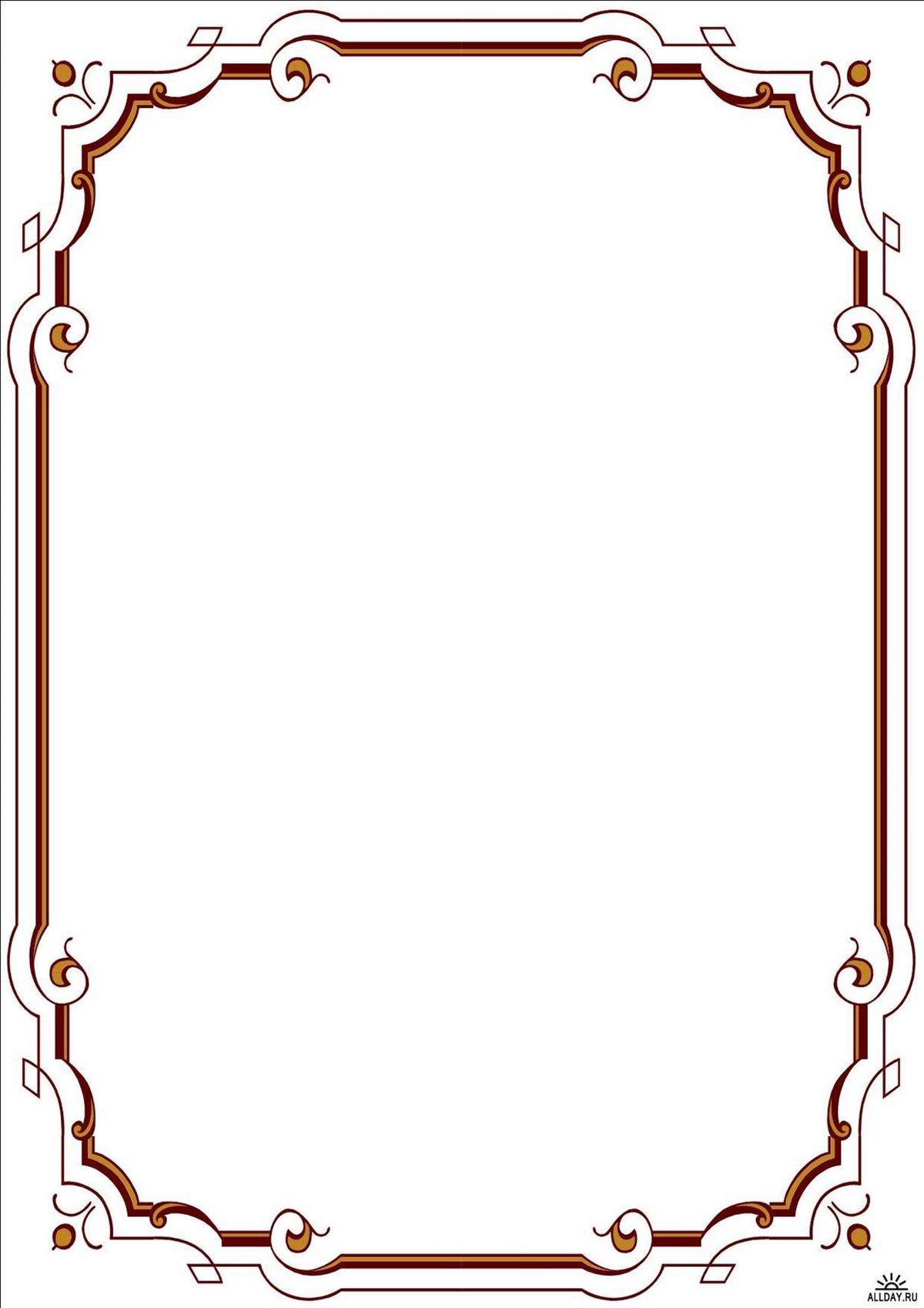 Рисунки, простые рамки для открытки