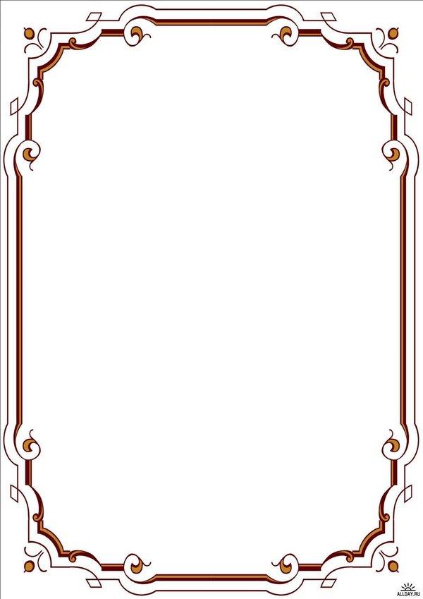 картинки рамки на листах важно вовремя