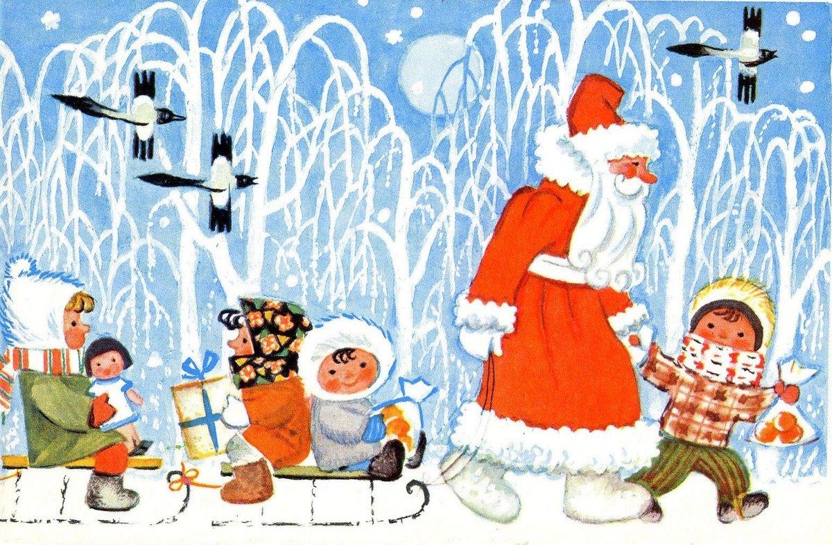 Новый год дед мороза с детьми открытки