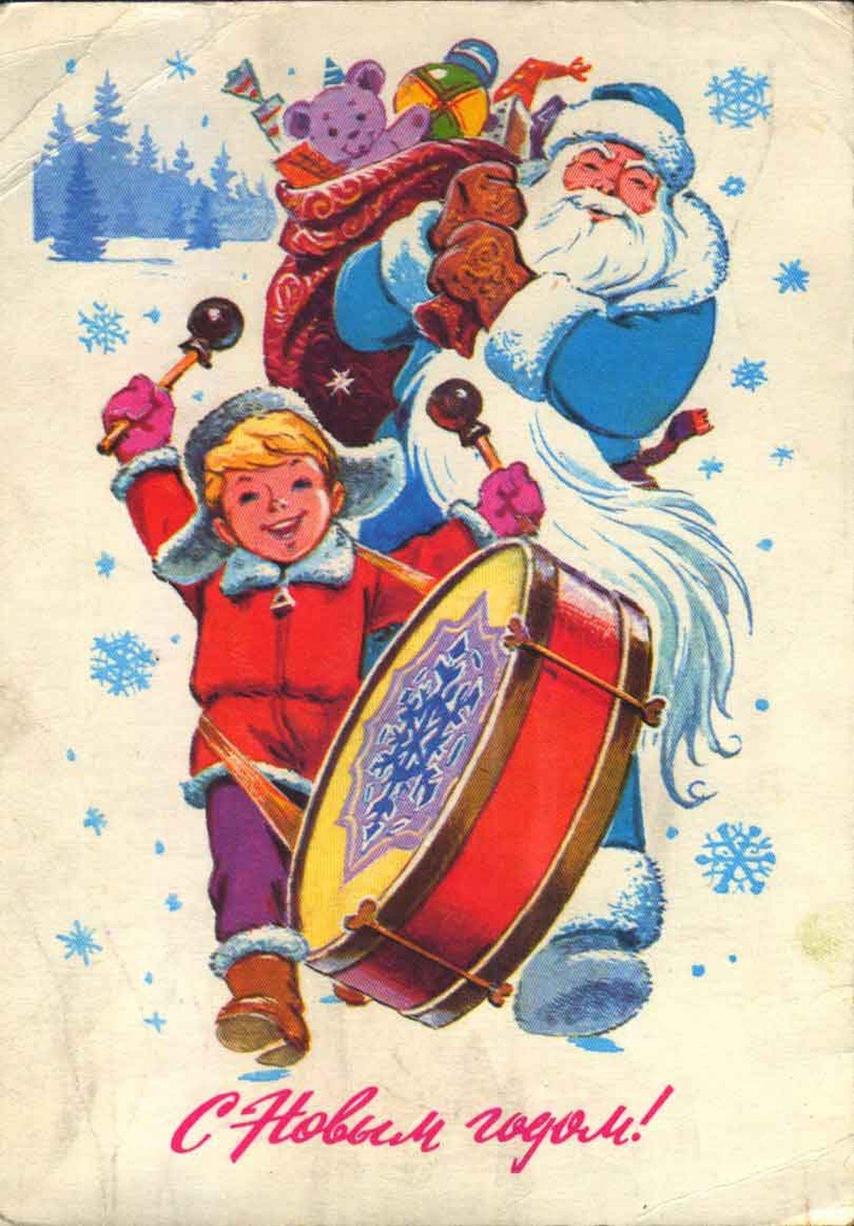 Успешной сдачей, раритетные открытки с новым годом