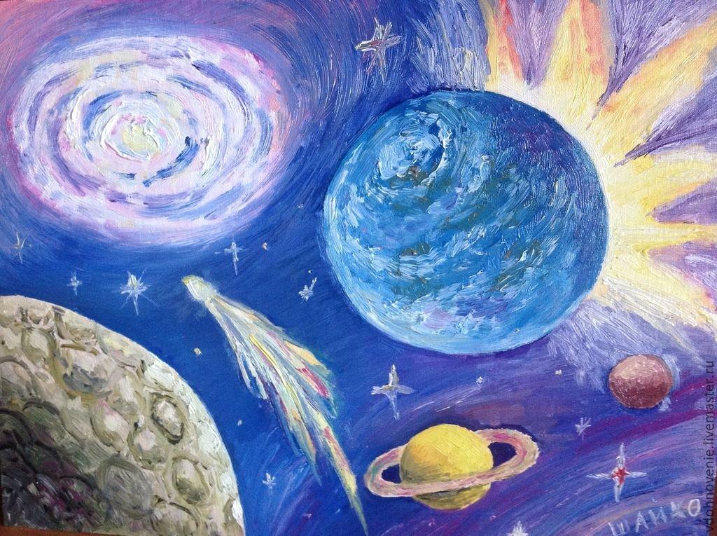 Вселенная детские картинки