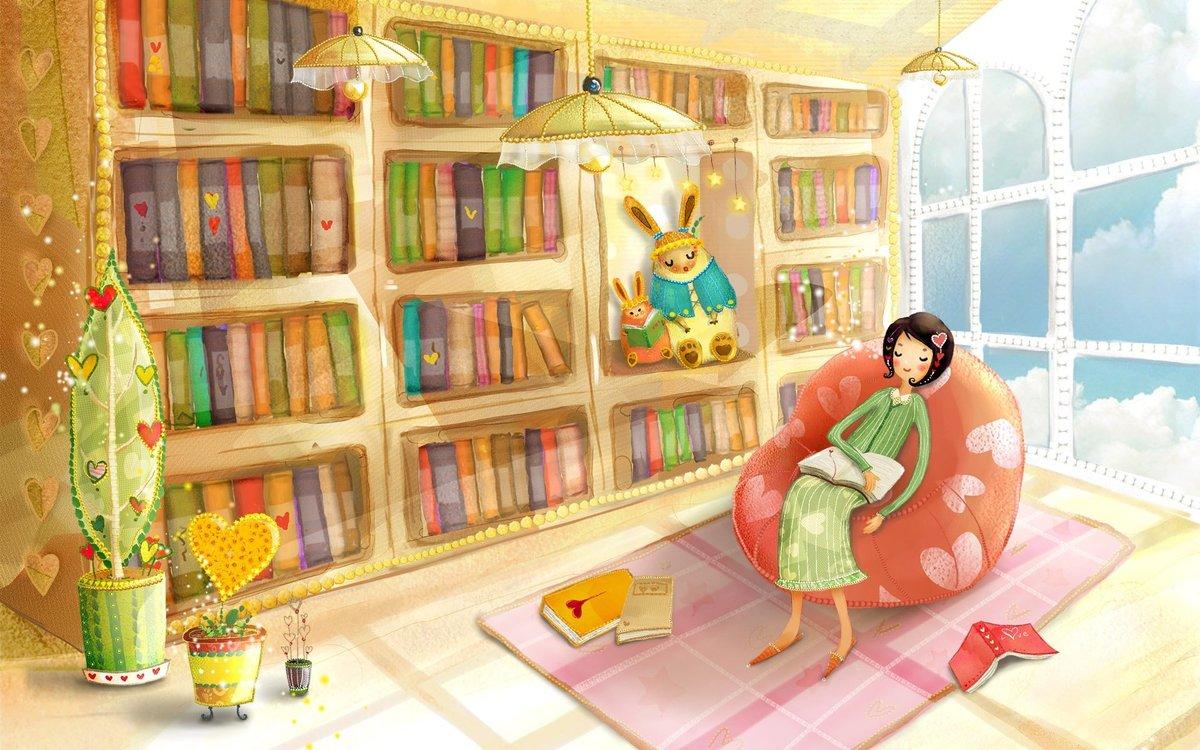 Библиотека в картинках для детей, каретой