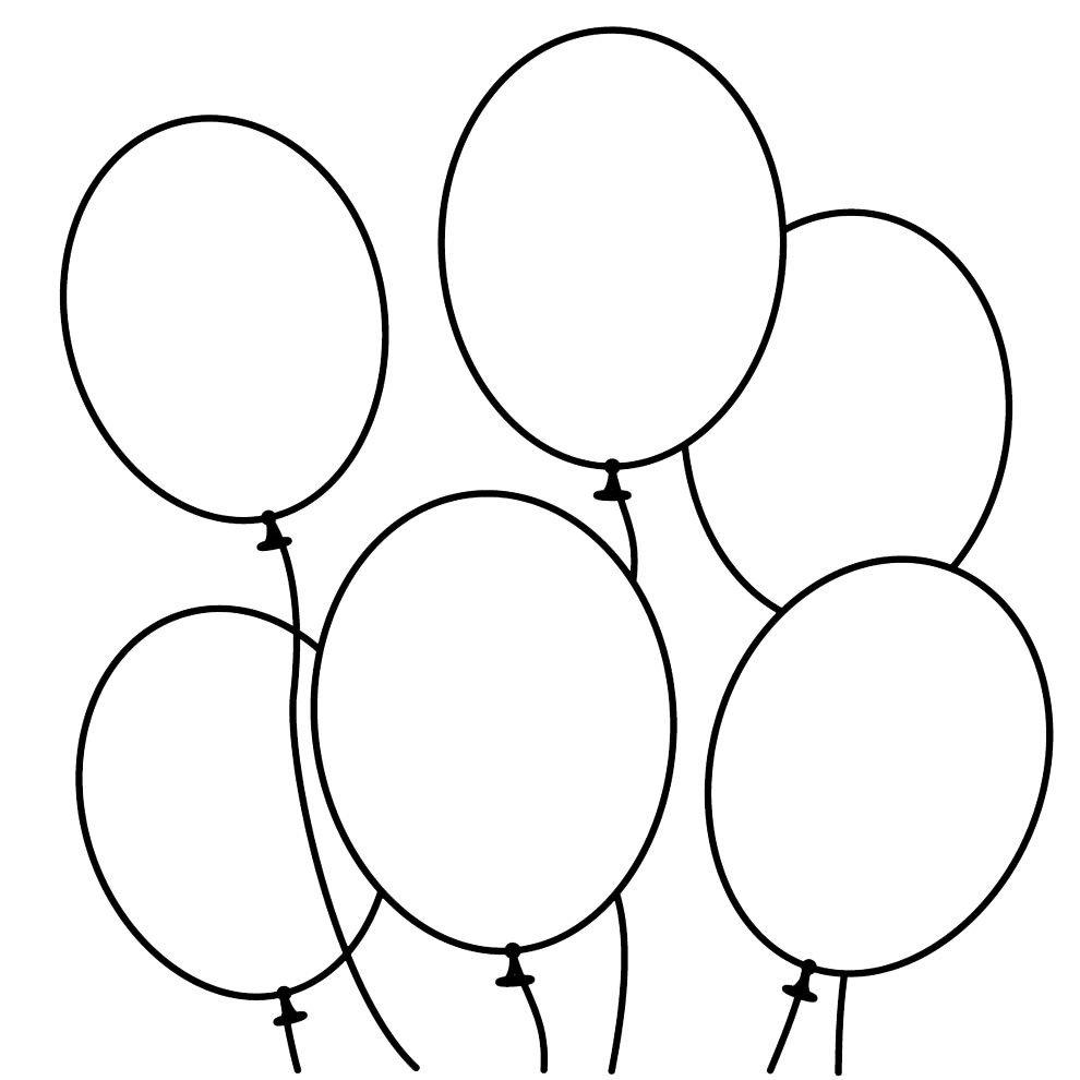 екатеринбурге раскраски шарики воздушные распечатать последний визит