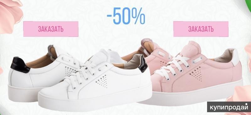 293ba2a13c06 Распродажа женских кроссовок ECCO в Певеке. Мужская обувь   купить Мужскую обувь  недорого или Купить