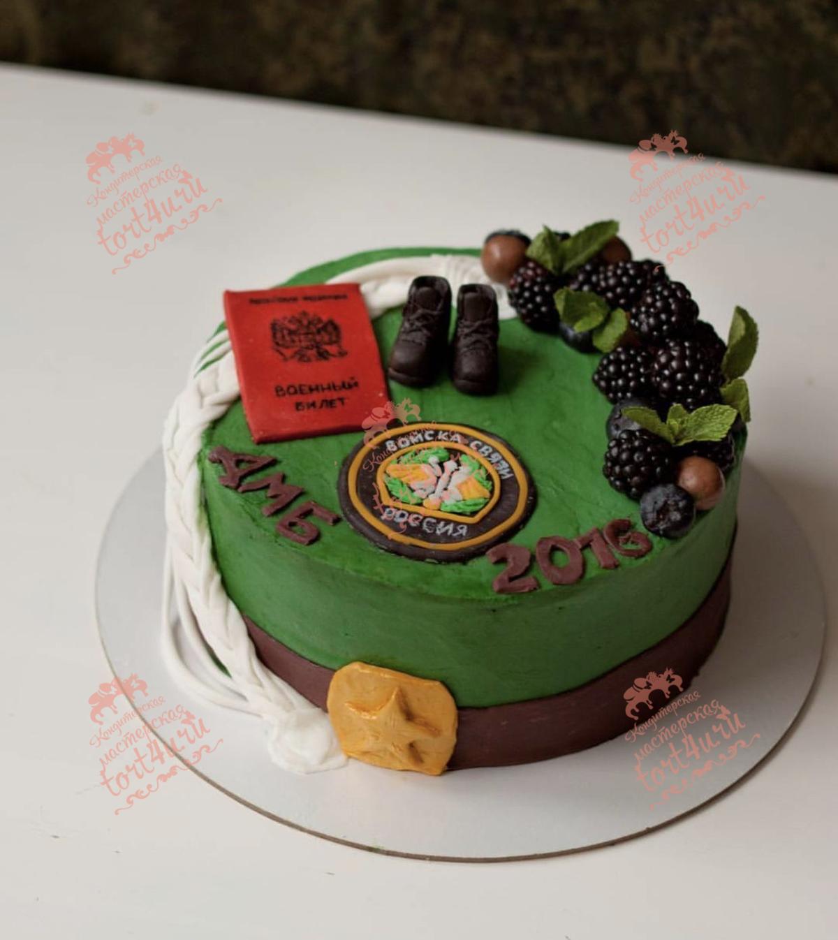 Дембельские картинки на торт