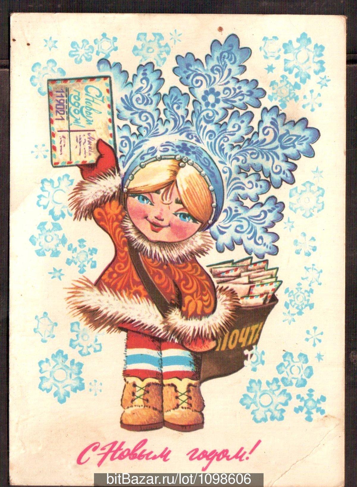 белграде ценные открытки с новым годом своей