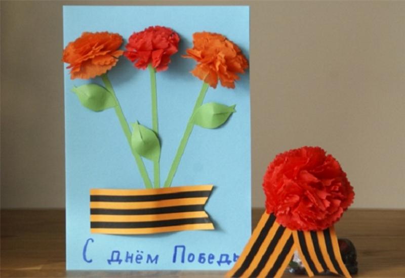 Гвоздика из лент для открытки, ребенок картинки поздравлением