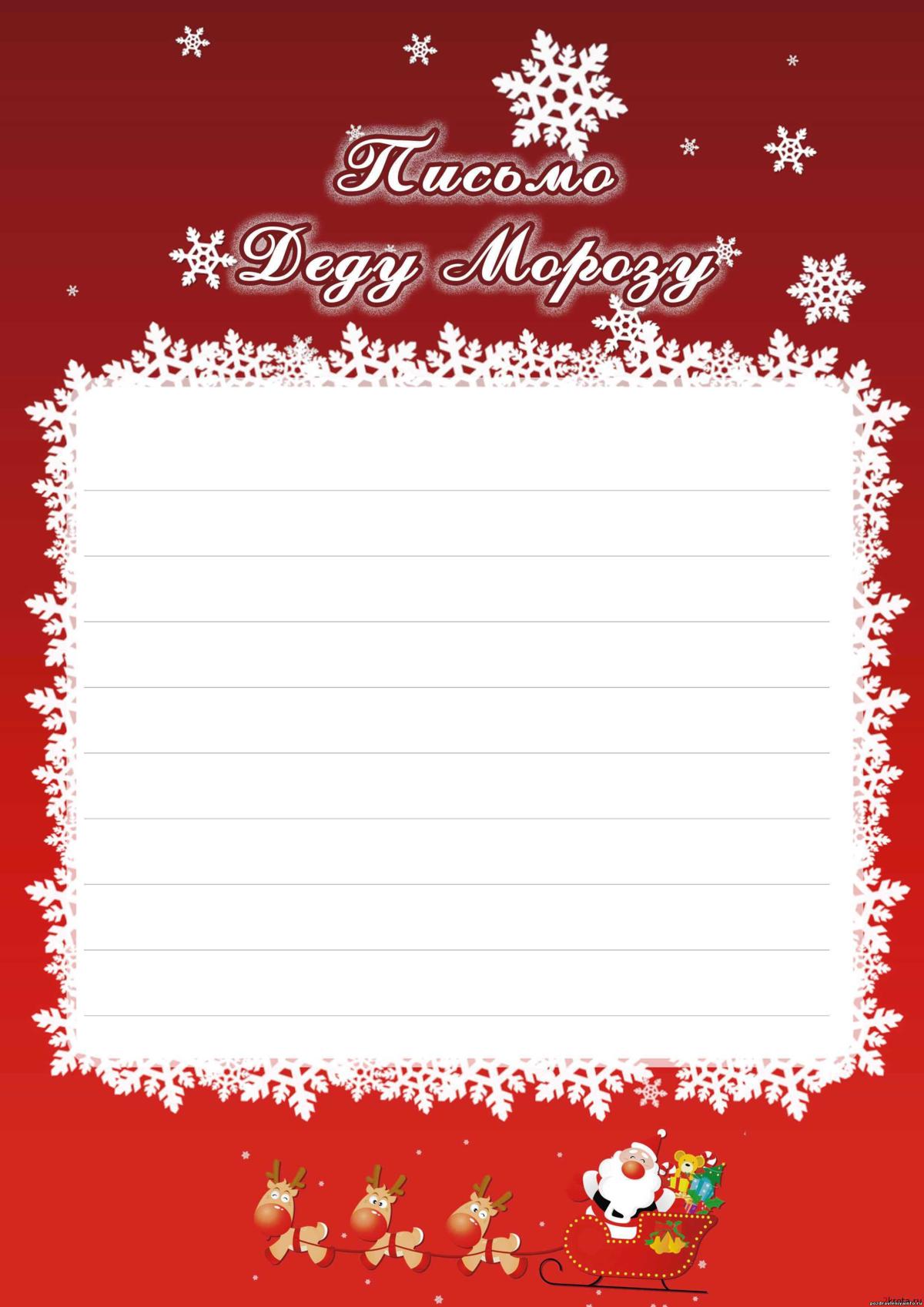 Картинки пука, открытки на новый год распечатать со строчками