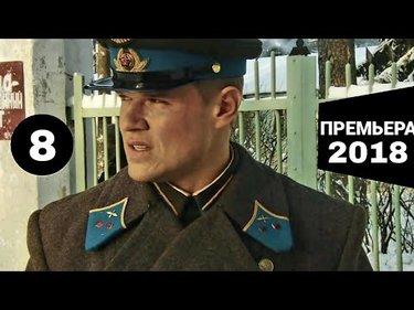 Русский язык 5 класс ладыженская