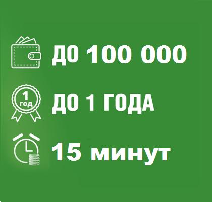 мтс банк взять телефон в кредит