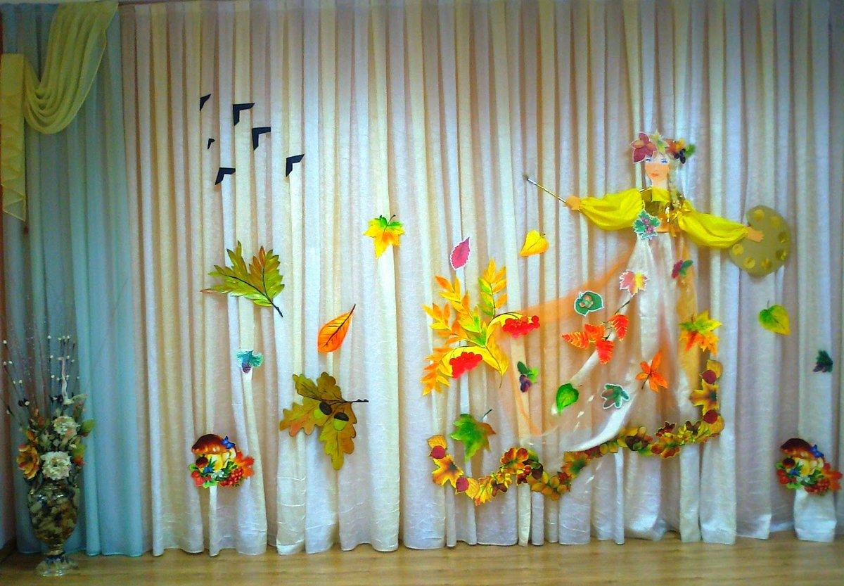 украшение сцены к празднику осени фото всего