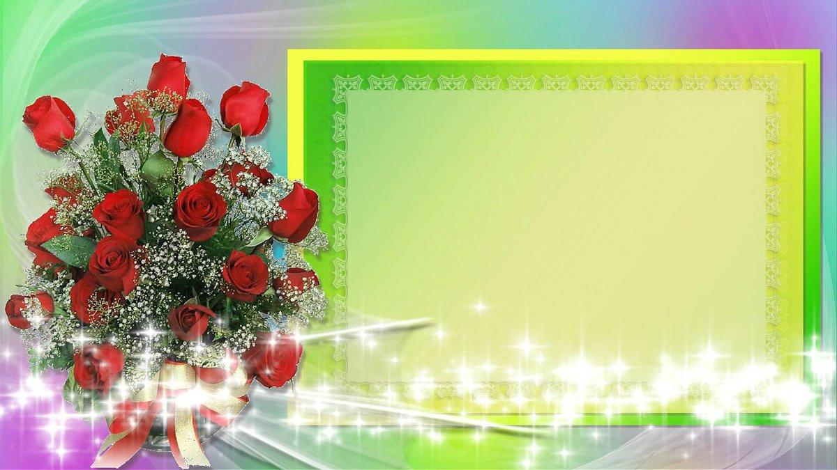 Слайд открытки, мужчин подарок
