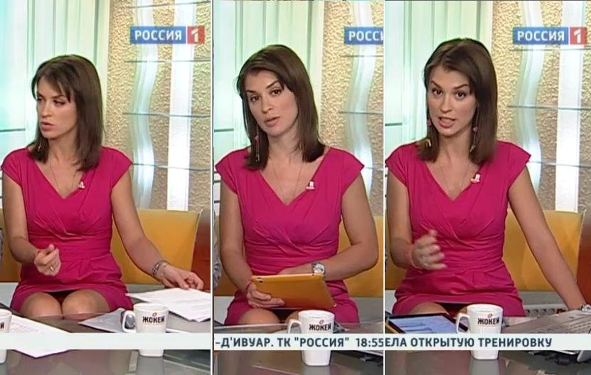 телеведущих смотреть под засветы юбкой онлайн