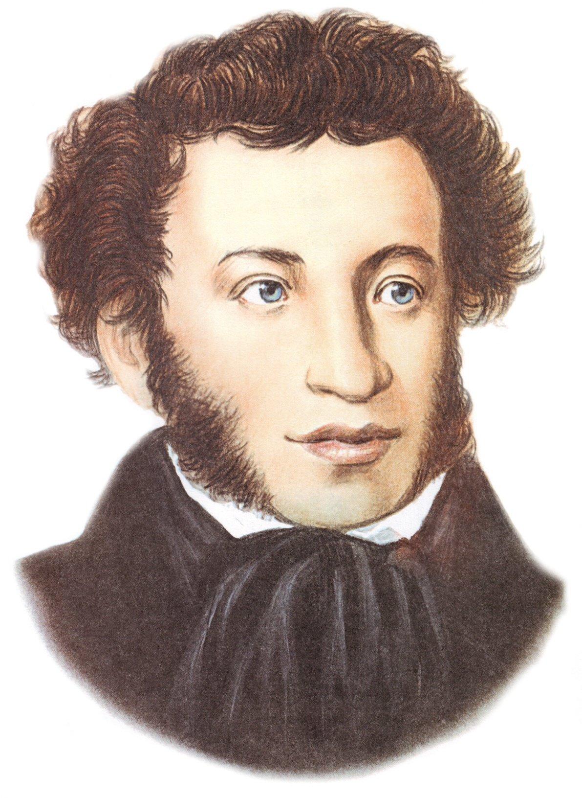 Пушкин картинки и фото могу
