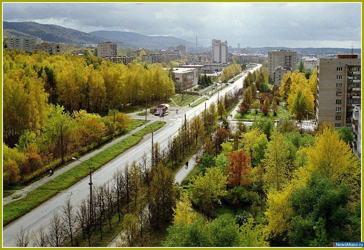недаром картинки города миасса челябинской области для меня, словно