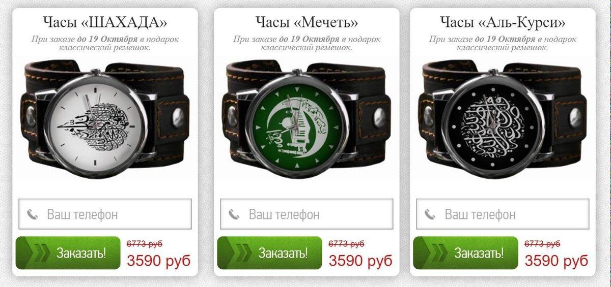 Стих подарок часы прецизионный восток купить часы