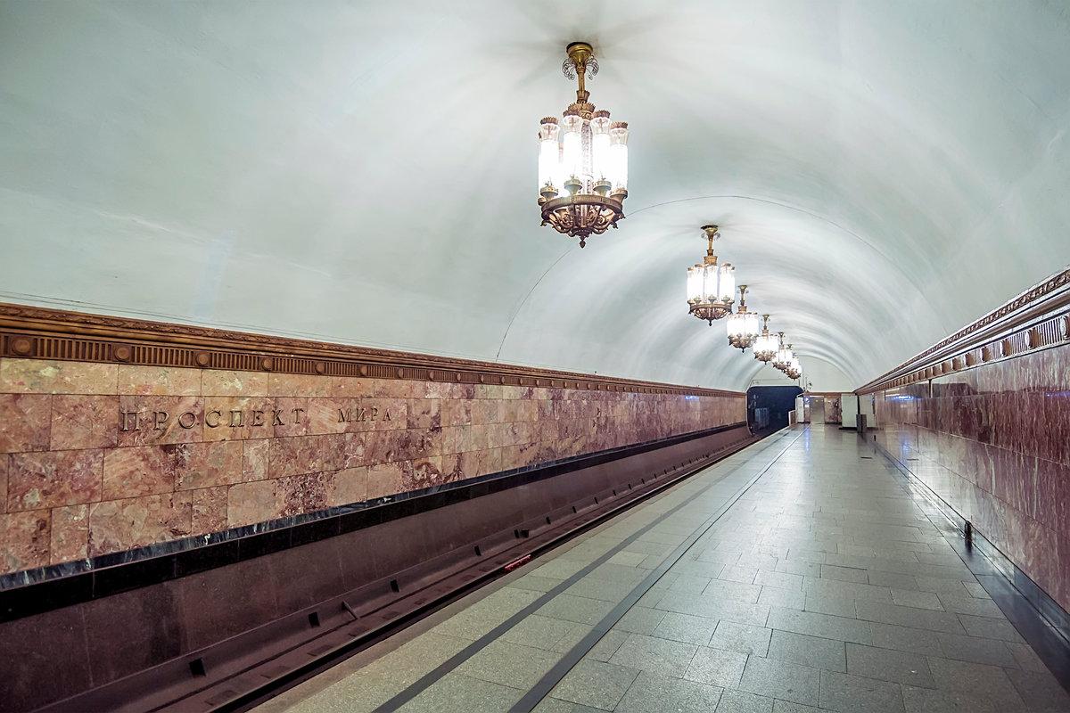 метро московский проспект картинки ванная
