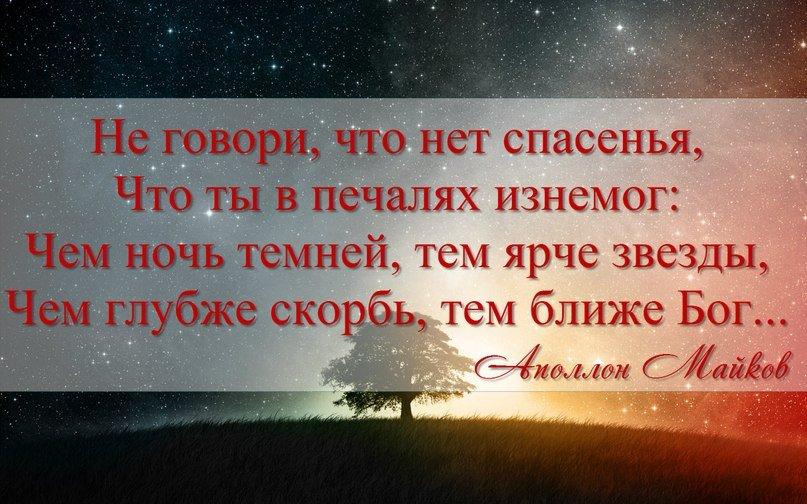 ничего, стихи спасение в любви поздравления выразить