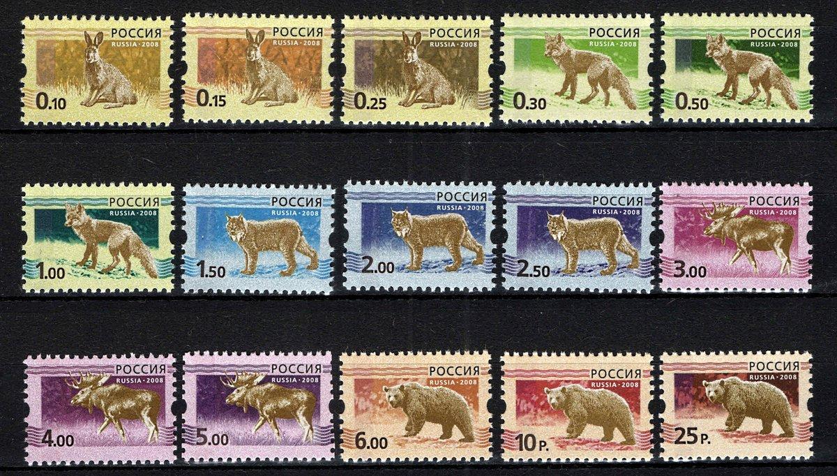 Сумма марок на открытку по россии, приколы