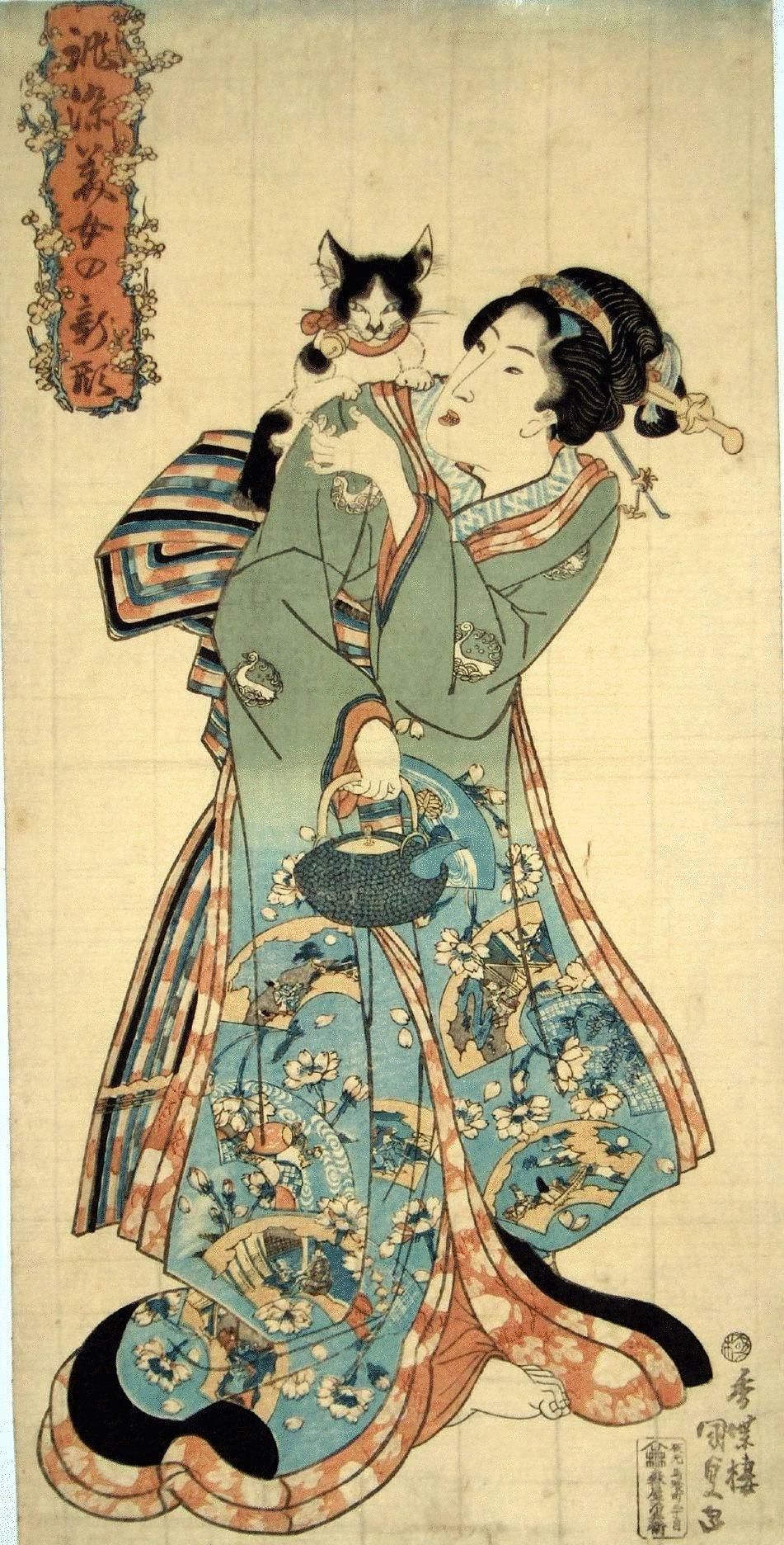 Японские старинные картинки, открыток мода