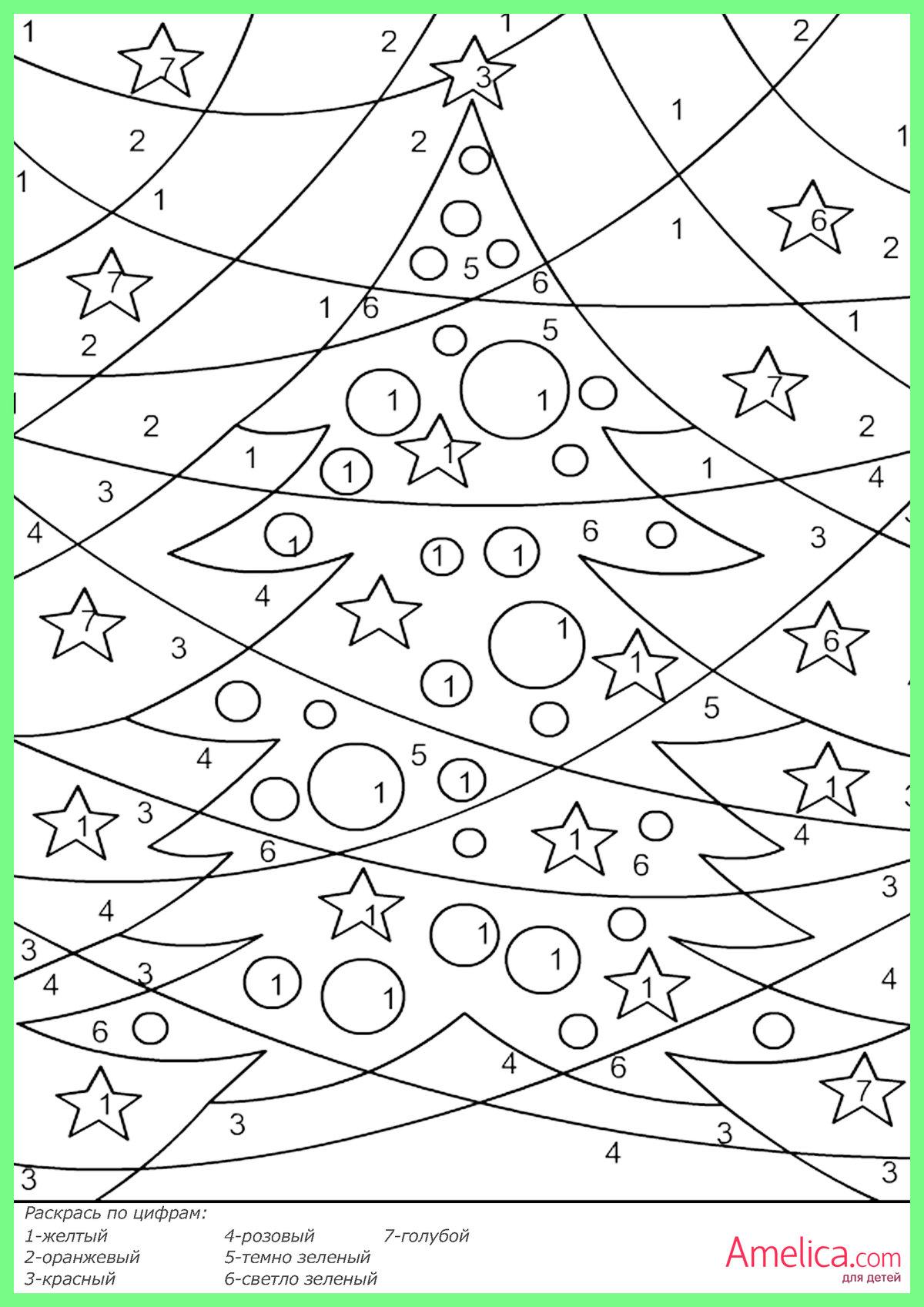 Математическая открытка на новый год, приколы