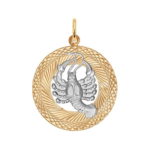 Серебряные цепочки со знаком зодиака