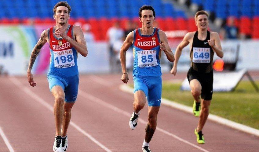 картинки олимпийский бег видом деятельности
