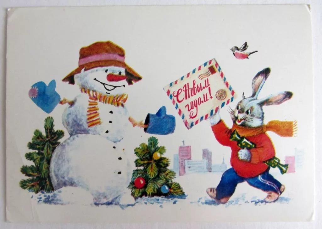 Новогодняя открытка на изо 7 класс