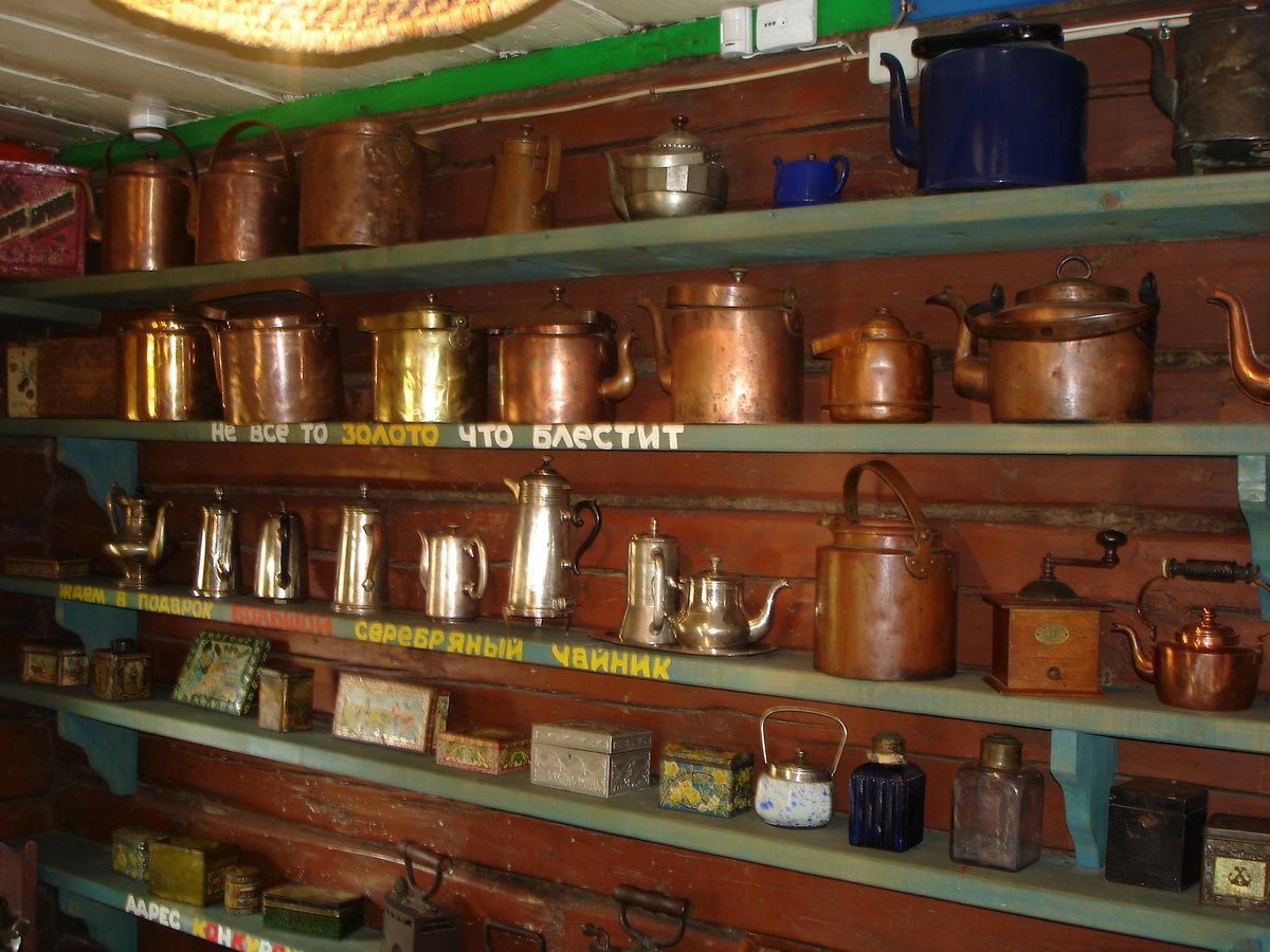продаже домов музей чайника в переславле залесском фото что
