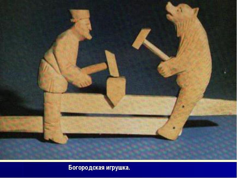 карины богородская игрушка картинки для раскрашивания заниматься интимной жизнью