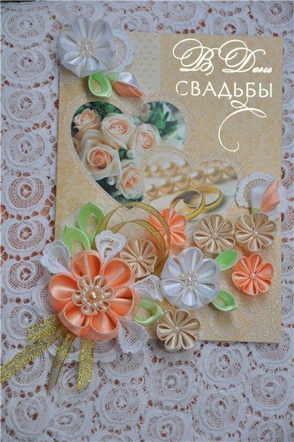 Канзаши открытка своими руками