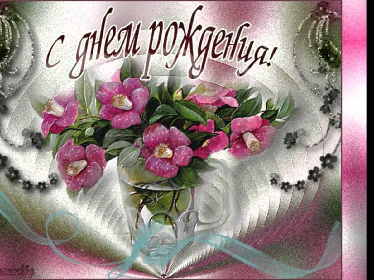 Картинки русских, большие блестящие открытки с днем рождения
