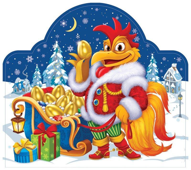 Натальиным, новогодние петух открытки