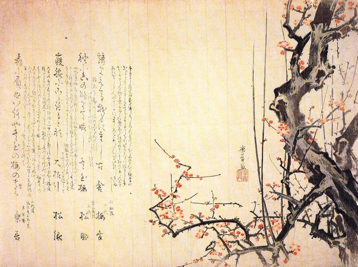 погнутых картинки японских картин стихи хокку явила